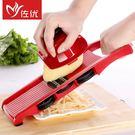 多功能切菜切絲機擦土豆絲切絲器家用手動切片刨絲器切片護手