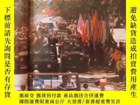 二手書博民逛書店THE罕見jUBILANT TIBET 歡騰的西藏(1965-1