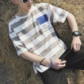 短袖男正韓帥氣條紋港風夏季學生上衣中袖潮牌修身五分袖T恤 免運直出 交換禮物
