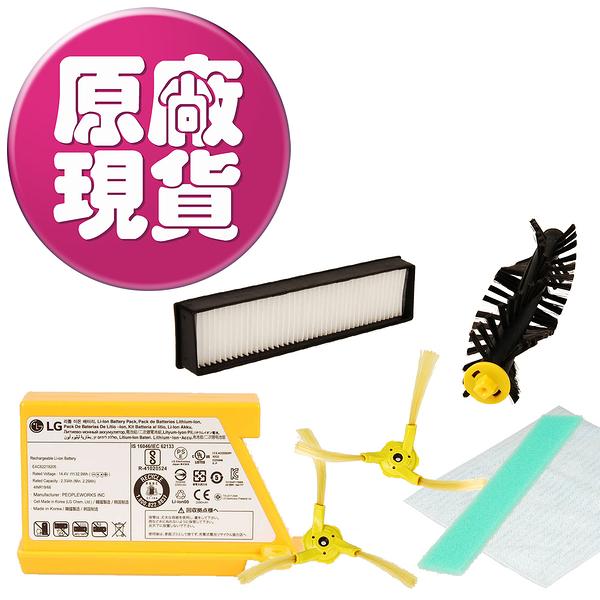 【LG耗材】掃地機器人(變頻)鋰電池贈品組合包*****詳細出貨數量請見圖3