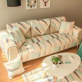 四季沙發墊全棉布藝通用簡約現代客廳沙發坐墊歐式防滑罩巾沙發套    晴光小語