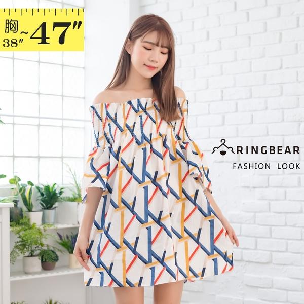 波西米亞--時尚甜美夏季渡假風格露肩喇叭五分袖一字領連身裙(白XL-3L)-D514眼圈熊中大尺碼