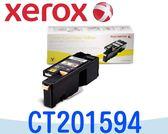 [原廠碳粉匣] Fuji Xerox 富士全錄 CP105b/CP205/CM205b ~CT201594 黃色