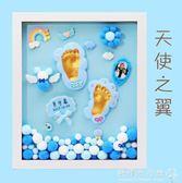 手足印泥  寶寶手足印泥手腳印手足印手印泥相框兒童嬰兒新生兒百天紀念品 『歐韓流行館』