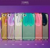 King*Shop~水晶兔妞耳朵支架iphone6s手機殼 一代帶掛脖繩蘋果iphone6s手機套