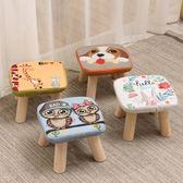 小凳子家用椅子軟面矮凳茶幾凳圓凳沙發凳成人布藝換鞋凳小板凳