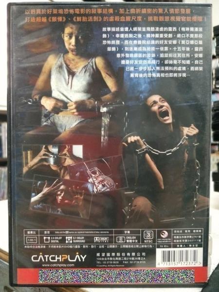 挖寶二手片-G16-004-正版DVD-電影【極限-殘殺煉獄】-梅琳揚潘諾 莫亞娜亞蘿鄔(直購價)