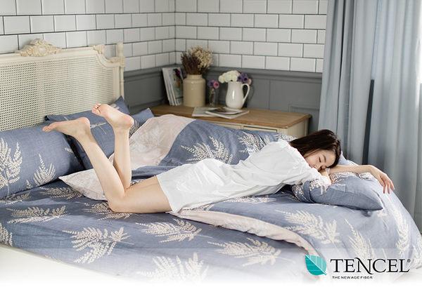 快速出貨【LORIA洛莉亞】超便宜平價天絲TENCEL天絲四件式床包組~標準雙人【禾之韻】