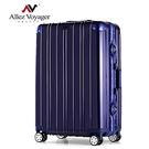 行李箱 鋁框箱 26吋 PC金屬堅固鋁框...