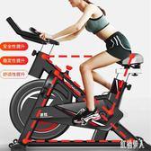 動感單車家用室內靜音游戲腳踏運動全包飛輪 aj8252『紅袖伊人』