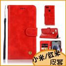 瘋馬紋側翻手機殼 紅米Note7保護殼 紅米Note6 Pro軟殼 紅米5 Plus 紅米6 紅米Note4X插卡商務皮套