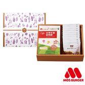 MOS摩斯漢堡_台東紅藜穀物棒禮盒(濾泡式咖啡)(附贈送禮紙袋)