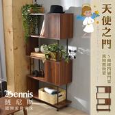 【班尼斯國際名床】~台灣獨家【天使之門~S曲線有門五層架】萬用置物架/收納架/書架/展示櫃