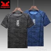 運動T恤男速干衣服夏季寬鬆大碼短袖冰絲彈力透氣健身晨跑步套裝 創意新品