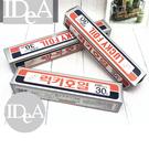 IDEA韓國進口錫箔紙 韓式料理 烤肉 戶外 露營 烤盤 燒烤 廚房 鋁箔