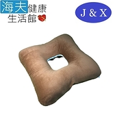 【海夫健康生活館】佳新醫療 防壓褥瘡 四方墊圈 咖啡色 大(JXCP-004)