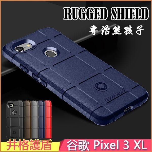 井格護盾 谷歌 Google Pixel 3 XL 保護套 防摔 背蓋 pixel3 手機殼 保護殼 手機套 全包邊 軟殼