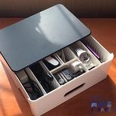 數據線收納盒數碼包手機耳機硬盤充電器家用桌面整理神器【英賽德3C數碼館】