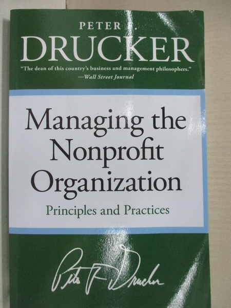 【書寶二手書T1/大學理工醫_LAS】Managing the Non-Profit Organization:_Drucker