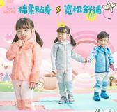 寶寶外套男童女童春秋新款加厚兒童秋裝嬰兒童裝上衣 至簡元素