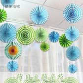 618好康鉅惠幼兒園裝飾走廊教室布置空中掛飾紙扇花壁飾