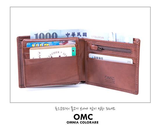 OMC - 原皮工藝薄型真皮上下翻5卡2照短夾