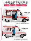 救護車合金車模警車模型回力車模擬汽車模型...