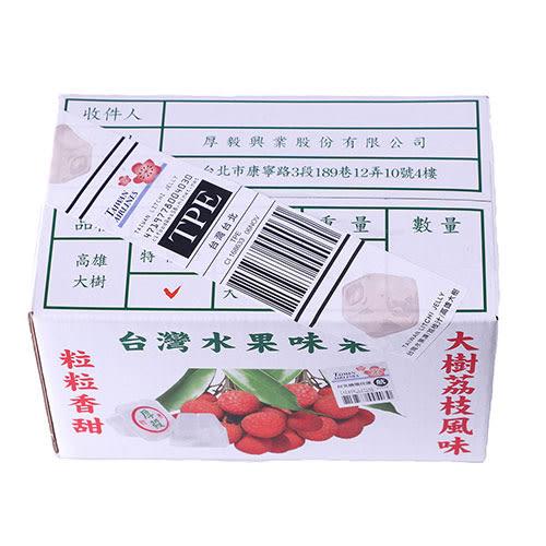 台灣水果味果凍-荔枝味400g【愛買】
