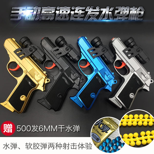 槍可發射水彈軟彈槍CS仿真安全成人手動連發玩具槍