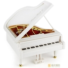 鋼琴音樂盒 創意鋼琴模型八音盒 送好友女生女孩閨蜜小孩禮物 快速出貨
