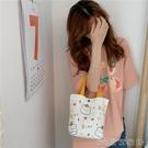 手提包 可愛卡通熊兔子印花帆布包ins少女學生百搭環保購物袋手提小布袋 【618特惠】