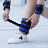 負重腳腕 調節5公斤用品小腿沙袋綁腿負重跑步腳腕沙包袋 WE4141【東京衣社】