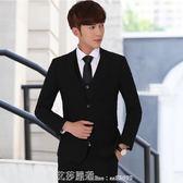 西裝修身韓版休閒西服男套裝商務結婚正裝外套學生職業小西裝 艾莎嚴選