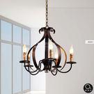 吊燈 ✦復古典雅 仿舊藝術燭台吊燈 5燈✦燈具燈飾專業首選✦歐曼尼✦