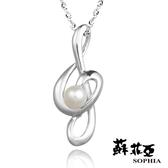 [輕奢珠寶999起]蘇菲亞SOPHIA - 伊莉絲系列之十六 珍珠項鍊