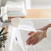 水龍頭延伸器 懶角落兒童水龍頭延伸器寶寶水槽引水器洗手器加長水嘴66013 芭蕾朵朵
