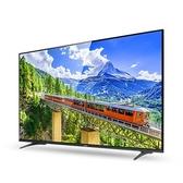 《奇美CHIMEI》55吋 4K 多媒體液晶顯示器+視訊盒 TL-55M500 (含運送不含安裝)