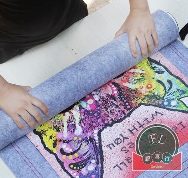 加厚成人專業拼圖毯收納專用毯拼圖墊6000片【福喜行】