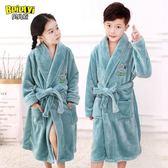 兒童浴袍 童裝法蘭絨兒童睡袍珊瑚加厚睡衣男童女童
