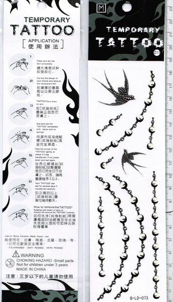 薇嘉雅      象形圖騰紋身貼紙 LD073