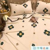加厚雙面牛奶法蘭絨毛毯床單冬季珊瑚絨被單三件套[千尋之旅]