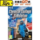 【模擬化學防災中心】★ Chemical Spillage Simulation ★[英文版PC-GAME]