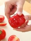 可愛番茄鐘兒童卡通倒計時器學生時間管理鬧鐘廚房學習提醒定時器 星河光年