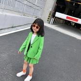 女童洋裝 2019女童秋季新款可愛俏皮綠色西裝百褶半身裙洋氣套裝搶眼 小天後