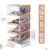 透明抽屜式鞋盒