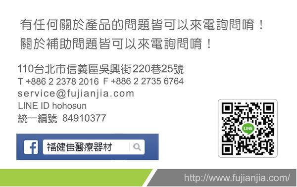 ✿✿✿【福健佳健康生活館】輪椅 康揚鋁合金輪椅KM-2500~超輕便看護型