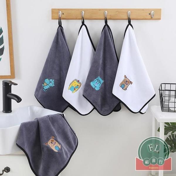 刺繡毛巾學生洗臉帕家用速干吸水洗臉巾不掉色【福喜行】