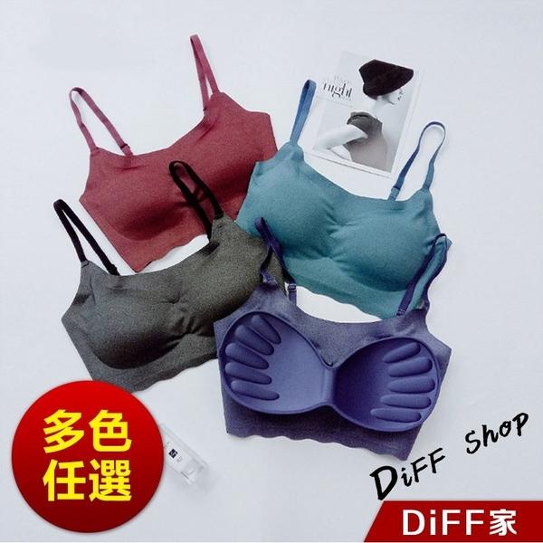 【DIFF】免穿內衣 韓版簡約安心睡舒適背心 女裝 衣服 小可愛 細肩帶背心 運動上衣【V88】