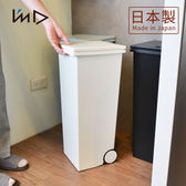 【 岩谷Iwatani 】方形可分類手壓彈蓋式垃圾桶附輪24L