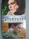 【書寶二手書T2/原文小說_LMJ】Atonement_Ian McEwan